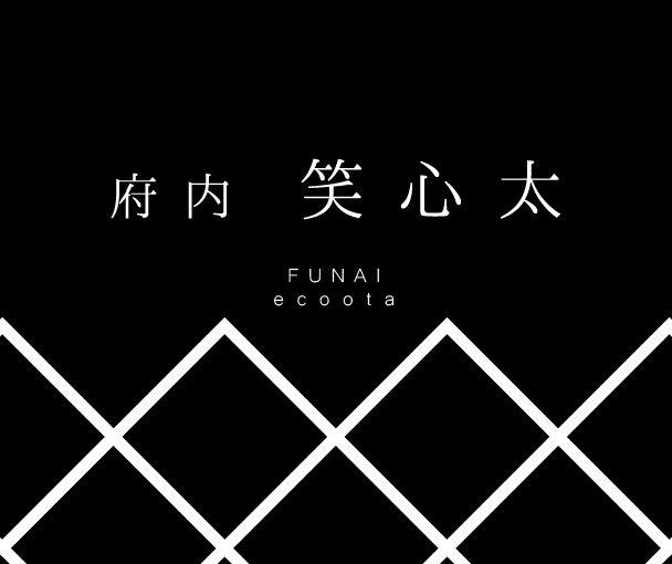 4月14日~20日 西武池袋本店 大九州うまいものと技紀行
